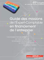 Guide de financement